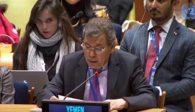 مندوب اليمن لأعضاء مجلس الأمن: القفز على اتفاق ستوكهولم يهدد مسار السلام  برمته
