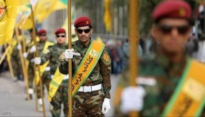 الخزانة البريطانية تصنف حزب الله اللبناني منظمة إرهابية وتجمد أصوله