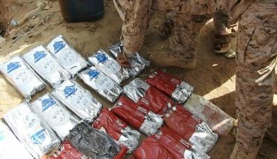 شرطة مأرب: ميليشيا الحوثي تستخدم النساء والأطفال في تهريب المخدرات