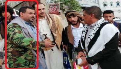 في ظل احتدام الصراعات الداخلية.. اغتيال قياديين حوثيين برصاص مجهولين بإب