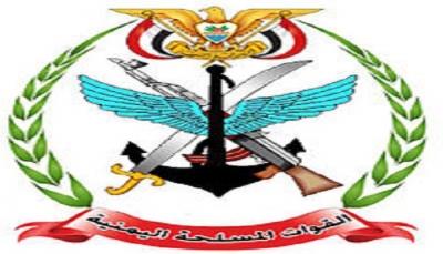 وزارة الدفاع: هجوم مأرب تم بصاروخ باليستي حوثي واستهدف عسكريين ومدنيين