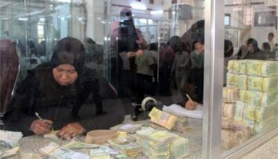 """الحوثيون يعلنون انتهاء مهلتهم لاستبدال """"النقود الجديدة"""" ويهددون بمصادرتها"""