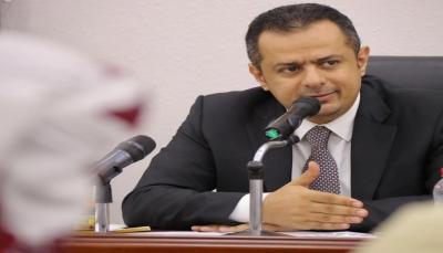 رئيس الحكومة: المبادرة السعودية تضع الحوثي في مواجهة أمام الشعب والمجتمع الدولي