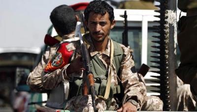 نيويورك تايمز: الهجوم الصاروخي على مأرب يُعقد جهود السلام الرامية لإنهاء حرب اليمن
