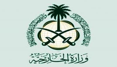 الرياض: هجوم مأرب تقويض متعمد لمسار الحل السياسي