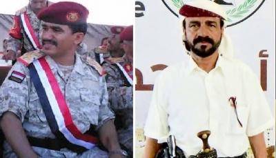 نجاة قائد عسكري ومسؤول محلي من محاولة اغتيال غرب حضرموت