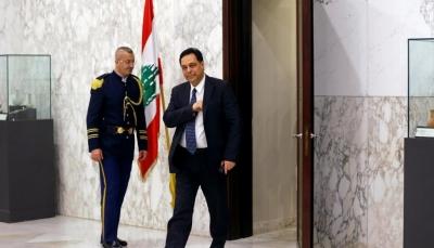 بعد أشهر من الإحتجاجات الشعبية.. الإعلان عن تشكيلة الحكومة اللبنانية الجديدة