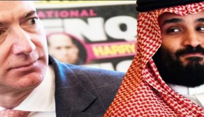 "الغارديان: محمد بن سلمان تجسس على هاتف مالك ""واشنطن بوست"" قبل مقتل خاشقجي"
