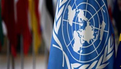اليمن يستعيد حق التصويت في الأمم المتحدة