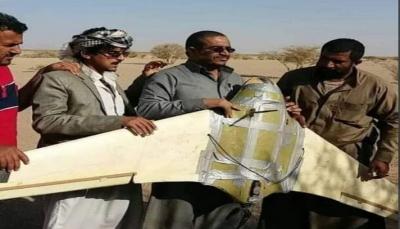 """الجوف: الجيش يسقط طائرة مسيرة للميليشيات الحوثية بمديرية """"المتون"""""""