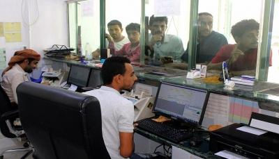 وكالة: منع الحوثيين تداول العملة يزيد من معاناة اليمنيين