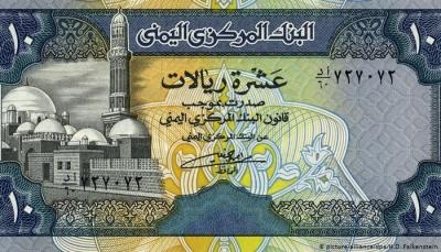بلد واحد وعملتان.. منع تداول العملة الجديدة يضاعف معاناة اليمنيين