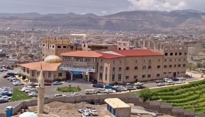 الحوثيون يستكملون السيطرة على جامعة العلوم والتكنلوجيا ويطيحون بأغلب قياداتها