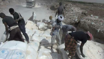 """الحديدة: اتلاف 71 طن من """"الدقيق"""" التابع للغذاء العالمي بعد انتهاء صلاحيته"""