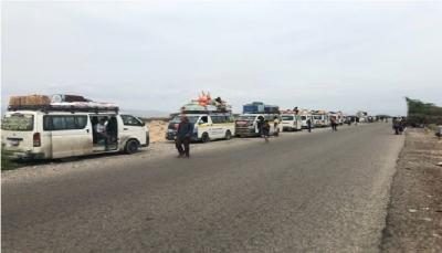 منظمة سام تدين منع ميليشيا الانتقالي أبناء المحافظات الشمالية من دخول عدن