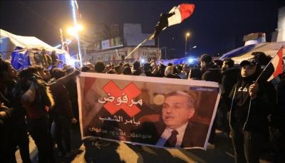 """العراق: تكليف """"علاوي"""" برئاسة الحكومة وسط رفض من المحتجين وخلافات بين السياسيين"""