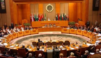 الجامعة العربية تصدر قرارًا يدعم الحكومة الشرعية ويتمسك بالمرجعيات الثلاث