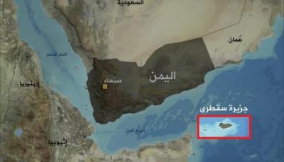 سقطرى: الإمارات تنشر خلايا مسلحة في مركز المحافظة لتنفيذ مخططات عدائية