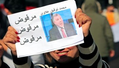 العراق: مقتدى الصدر ينصح الأمن بمعاقبة المحتجين وأنصاره يهاجمون متظاهرين بالهراوات