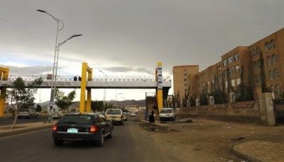 """صنعاء: ميليشيا الحوثي تسطو على أحد مباني """"سكن سنان"""" الجامعي"""