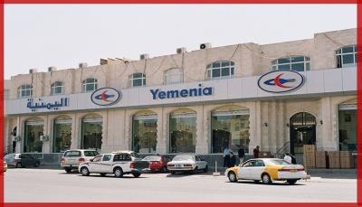 """عودة مطار صنعاء.. ما وراء """"إنسانية"""" التحالف وتصعيد الحوثي """"عسكريا"""" (تقرير خاص)"""