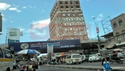 سائقو باصات النقل بصنعاء يشكون من ابتزاز ميليشيا الحوثي