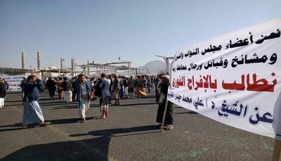 ريمة: مليشيا الحوثي تختطف شيخ قبلي على خلفية مطالبته بمحاسبة فاسدين