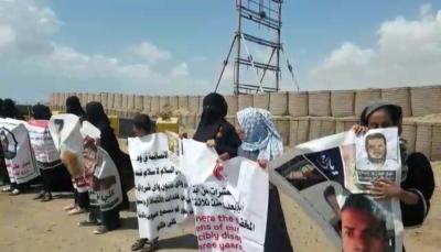 عدن: أمهات المختطفين تطالب التحالف بتنفيذ وعده بالكشف عن مصير المخفيين قسراً
