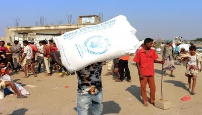 """مصدر أممي: الإغاثة التي أُحرقت في حجة """"لم تكن فاسدة """" بل الحوثيين منعوا توزيعها"""