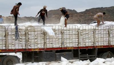 وكالة: تقليص المساعدات في المناطق الخاضعة للحوثيين خوفاَ من سرقتها وعدم وصولها للمحتاجين