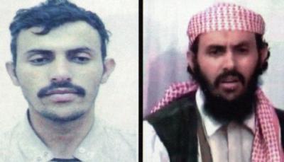 """ترامب يؤكد مقتل زعيم تنظيم القاعدة في اليمن """"قاسم الريمي"""""""