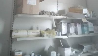 الصحة تستغرب صمت المنظمات الإنسانية إزاء استهداف الحوثيين للمستشفيات