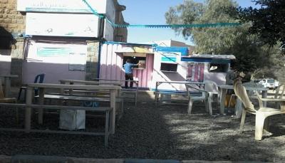 """مليشيا الحوثي تفرض اتاوات مالية جديدة على """"بوفيهات"""" جامعة صنعاء"""