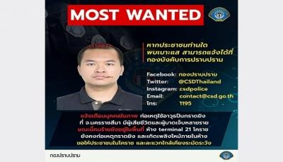 مسلح تايلاندي يقتل 20 شخصا بإطلاق نار عشوائي ويتحصن في مجمع تجاري