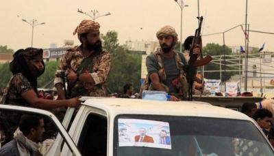 """تظاهرة لأنصار الإنتقالي الإماراتي في """"عدن"""" تهاجم السعودية وتصفها بداعمة الإرهاب"""