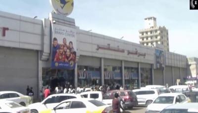 صنعاء : مليشيا الحوثي تفرض اتاوات مالية على  مواقف السيارات