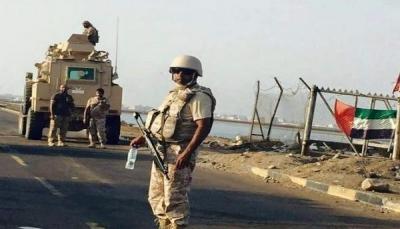 الإمارات تعترف بأنها شاركت في التحالف من اجل محاربة الإخوان المسلمين في اليمن