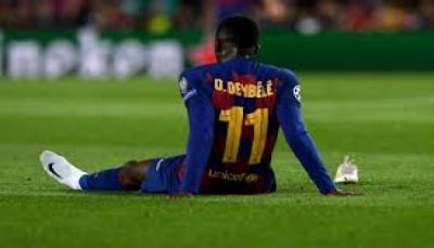 """برشلونة يعلن غياب """"ديمبيلي"""" ستة أشهر"""