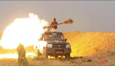 مصرع أكثر من 18 عنصراً حوثياً في مواجهات مع الجيش الوطني بالجوف