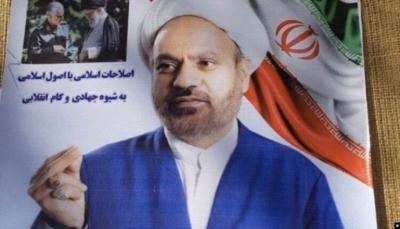 مرشح إيراني يعد الناخبين بتوفير أماكن لإشباع الغرائز الجنسية