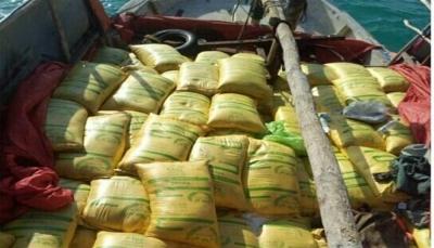 الحديدة: ضبط مواد مهربة تدخل في صناعة المتفجرات كانت في طريقها للحوثيين