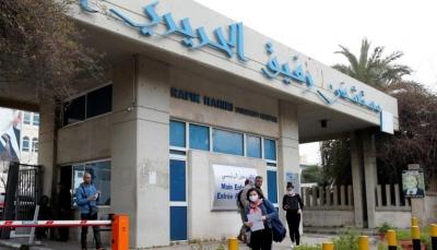 """وفاة أربعة في إيران.. """"كورونا"""" يتمدد في دول عربية ووزيرة أوكرانية تدخل الحجر الصحي"""