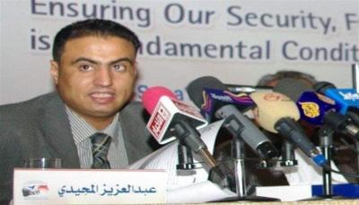الصحفي المجيدي: تلقيت تهديدات ضمن حملات تحريض تستهدفني وعائلتي من أطراف محسوبة على الإمارات (بيان)
