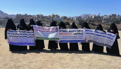 رابطة حقوقية: مليشيا الحوثي تخفي نحو 200 شخصاً في محافظة إب منذ 5 سنوات