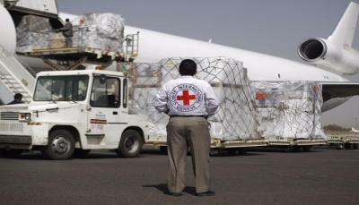 مليشيا الحوثي تقصف مقار منظمات دولية جنوب الحديدة