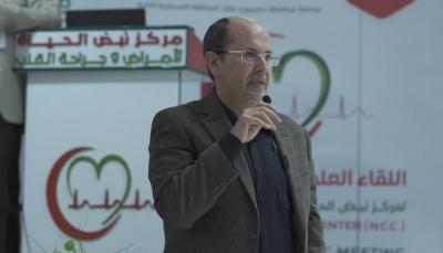 اختتام فعاليات اللقاء العلمي السنوي الثاني لأمراض القلب بمدينة المكلا