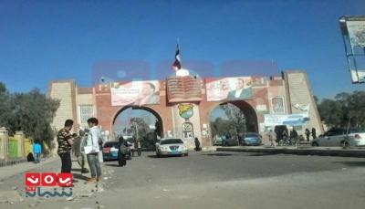 """الحوثيون يعتزمون الاستحواذ على إيرادات """"جامعة صنعاء"""" ونزع صلاحية عُمداء الكليات"""
