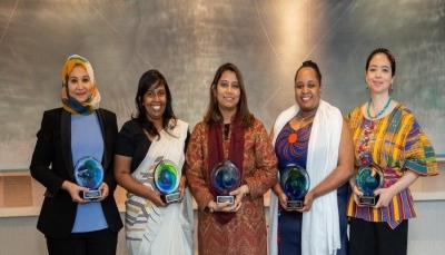 """أكاديمية يمنية تفوز بجائزة """"إليسفير"""" من الجمعية الأمريكية لتقدم العلوم"""