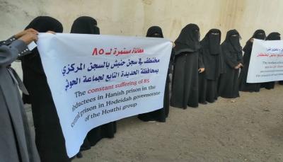 """أمهات المختطفين تدعو لإطلاق سراح المعتقلين لمنع تعرضهم للإصابة بـ""""كورونا"""""""