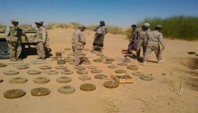 الجيش الوطني يتلف مئات الألغام شمالي محافظة حجة